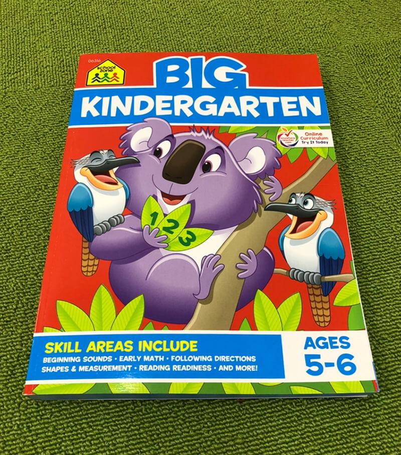 Big Kindergarden